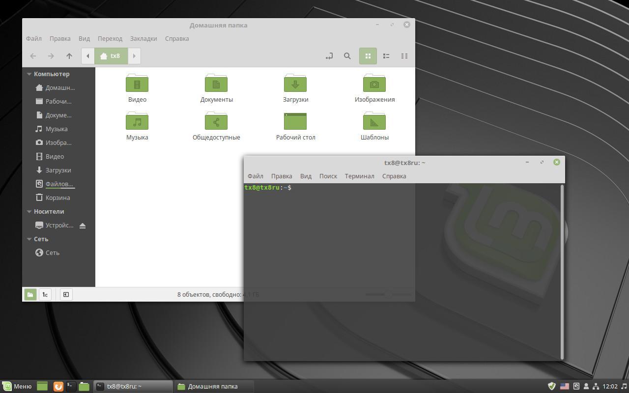 Стандартный терминал и файловый менеджер в LMDE