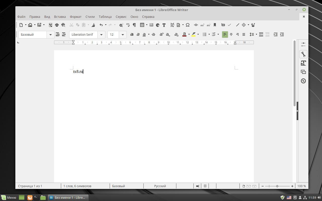 Текстовый редактор LibreWriter
